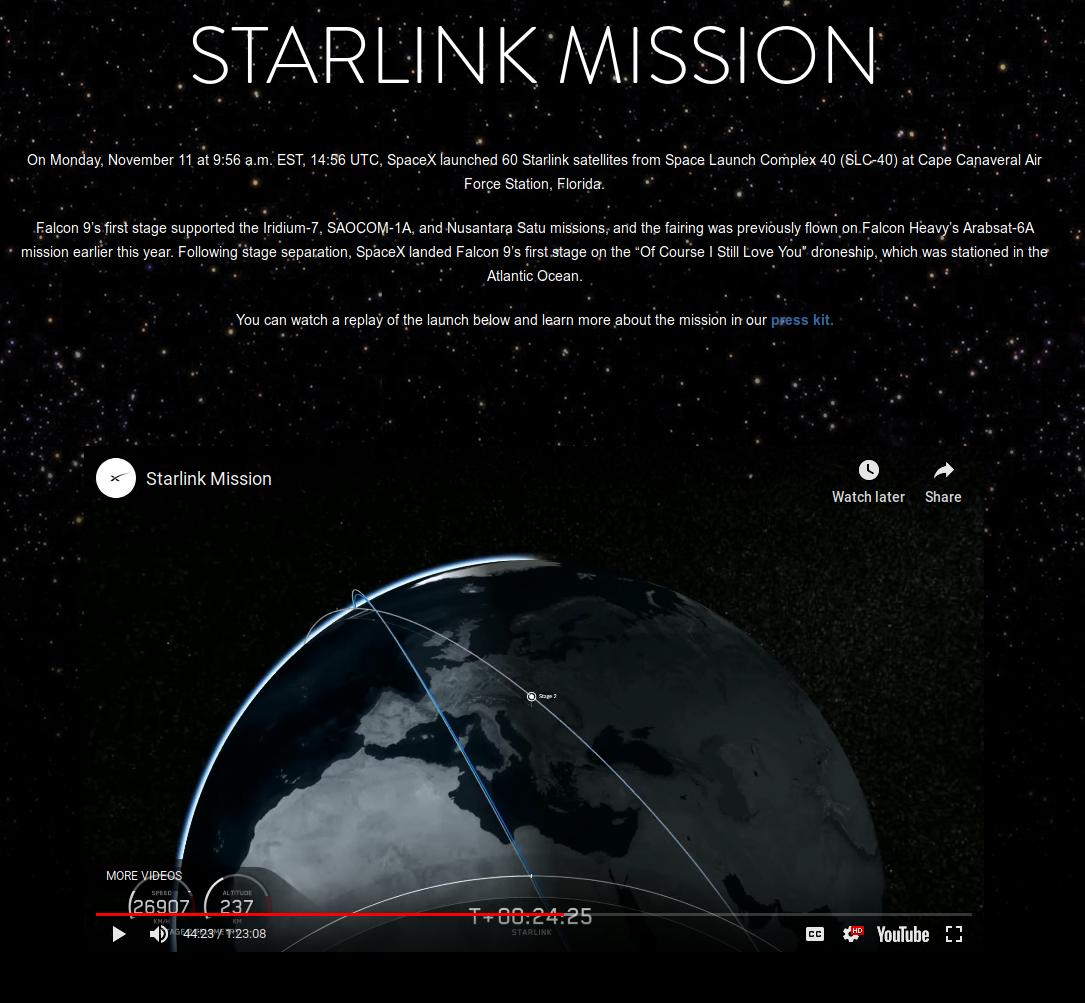 Neobična svjetlost u atmosferi – predznak potresa (ili SpaceX)?